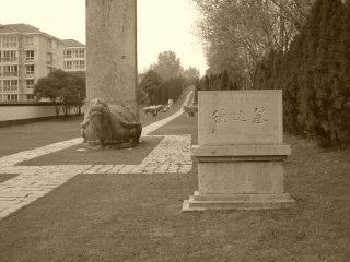 明・清王朝の皇帝墓群の画像 p1_6